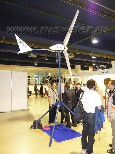 Ветрогенераторы на выставке